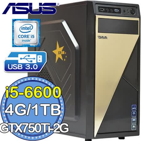 華碩H110平台【狂梟威攝】Intel第六代i5四核 GTX750TI-2G獨顯 1TB燒錄電腦