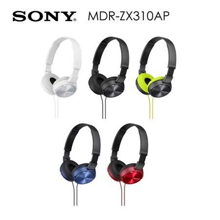 SONY MDR-ZX310AP 摺疊耳罩式立體聲耳機