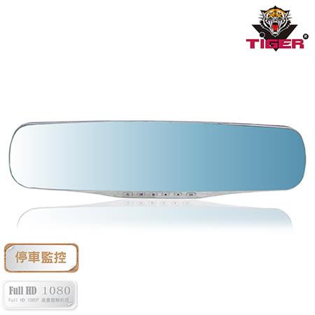 【TIGER】F9 4.3吋金屬感質1080P後照鏡型行車紀錄器 手機行車紀錄器(贈32G記憶卡)