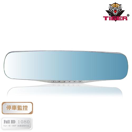 【TIGER】F9 4.3吋金屬感wifi行車紀錄器質1080P後照鏡型行車紀錄器(贈32G記憶卡)