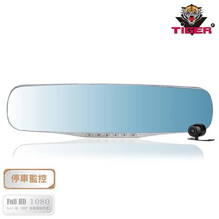 【TIGE行車紀錄器 雙鏡頭R】F9XW 4.3吋金屬質感1080P雙鏡頭行車紀錄器(贈32G記憶卡)