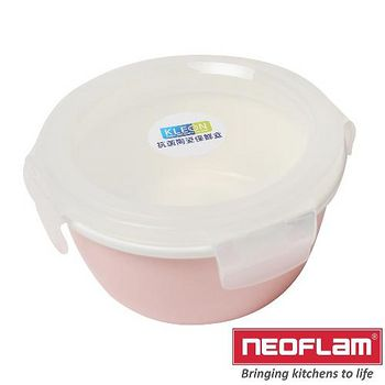 韓國Neoflam 陶瓷圓形保鮮盒(粉紅色) 400ml