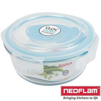 韓國Neoflam 玻璃保鮮盒-圓形 0.62L
