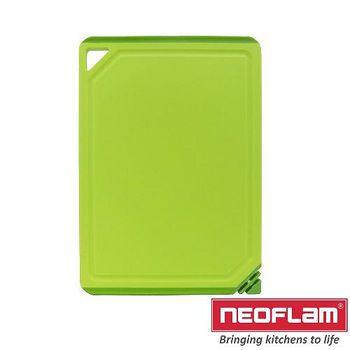 韓國Neoflam 砧板附磨刀器-綠色 (中)