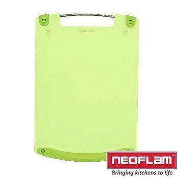 韓國Neoflam Cavo系列白鐵砧板-綠色 (中)