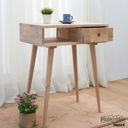 【諾雅度】原生實木2尺含抽置物櫃(高腳/附一抽屜)
