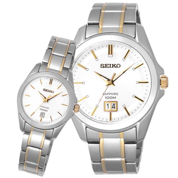 SEIKO 榮耀時刻日期都會對錶-銀框雙色版