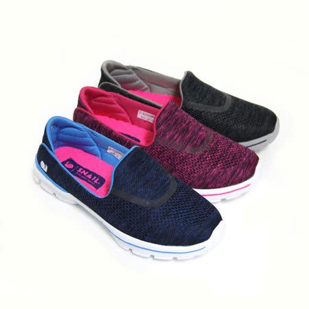 SNAIL蝸牛_活潑率性極簡飽和撞色輕量休閒平底健走鞋(女鞋)