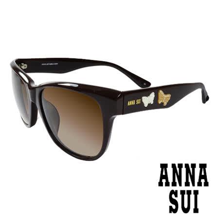 Anna Sui 日本安娜蘇 時尚立體浮雕蝴蝶雙飛翼造型太陽眼鏡(棕咖啡)AS847173