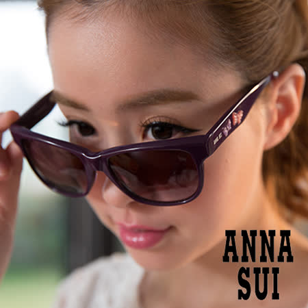 Anna Sui 日本安娜蘇 時尚立體浮雕蝴蝶雙飛翼造型太陽眼鏡(暗紫)AS847712