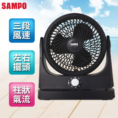 SAMPO聲寶 9吋空氣循環扇 SK-BF09S