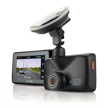 Mio MiVue™ 688 Sony感光元件+GPS測速雙預警行車記錄器【送32G+三孔+讀卡機+後視鏡車架+購物袋】