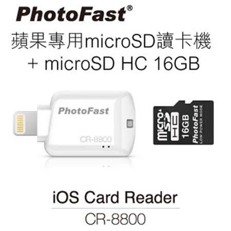 PhotoFast 蘋果microSD讀卡機 CR-8800(內含16G記憶卡)