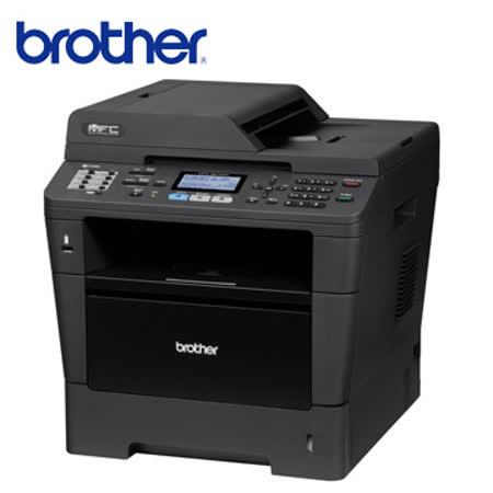 brother MFC-8510DN 黑白雷射多功能商用複合機