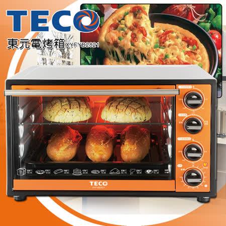 【好物推薦】gohappy【東元TECO】28L大烤箱 XYFYB2821哪裡買宜蘭 百貨 公司