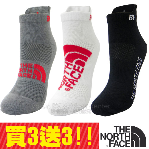 【美國 The North Face】新款杜邦 COOLMAX 3D彈性機能短筒運動襪.黑白灰三色套裝組.三鐵跑步襪.抗菌休閒襪/A2RS