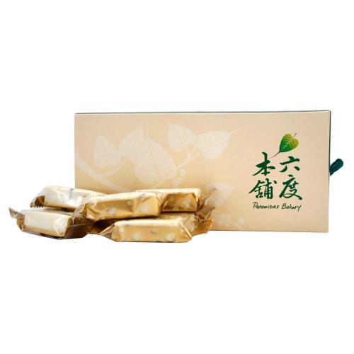 【六度本舖】手工SPA揉糖工法系列 桂圓核桃牛軋糖(250g)