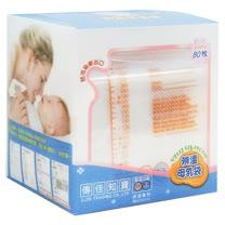 傳佳知寶 茶壺型辨溫母乳袋240ml (80入促銷包)