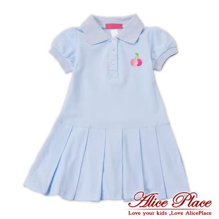 [Alice Place]藍色櫻桃網球連身裙_A45