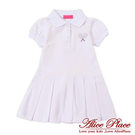 [Alice Place]白色網球連身裙_A46