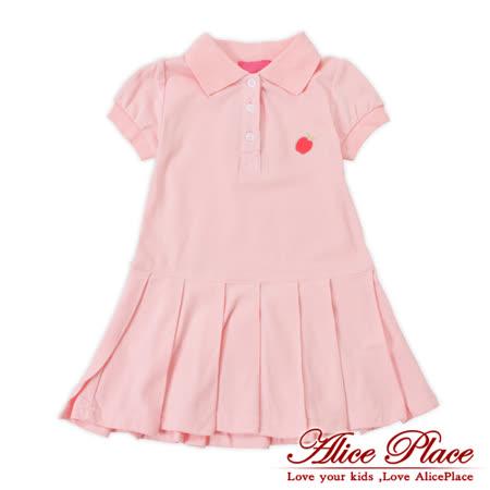 [Alice Place]粉色蘋果網球連身裙_A47
