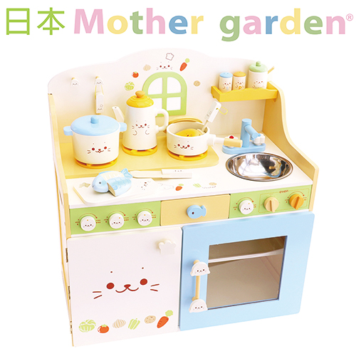 ~ Mother Garden~海豹田園蔬食廚房組