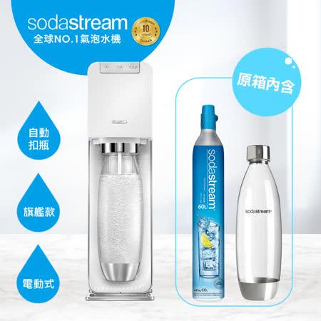 Sodastream電動式氣泡水機power source旗艦機(白) Sodastream 有機糖漿(口味隨機) X2