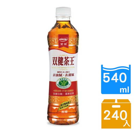 【愛健】双健茶王-無糖英式風味茶540ml(24瓶/箱)x10箱組