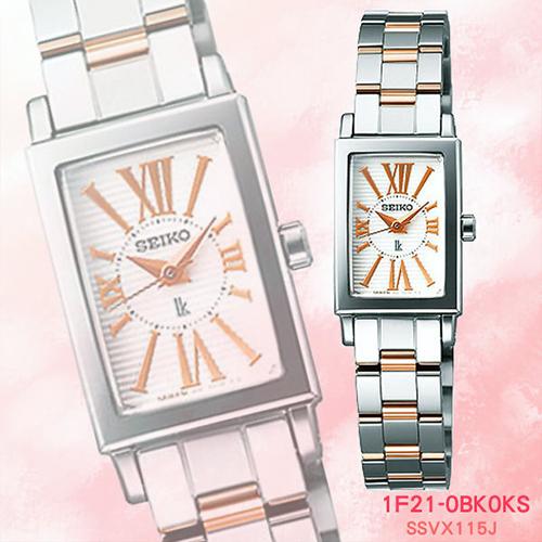 SEIKO LUKIA 大方自信時尚腕錶(半金/17*23mm) 1F21-0BK0KS 國際碼:SSVX115J