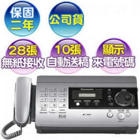 國際牌 Panasonic 感熱紙傳真機 KX-FT508TW / KX-FT508