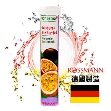 德國發泡錠-葉酸+維他命B13+B12+碘(百香果口味)