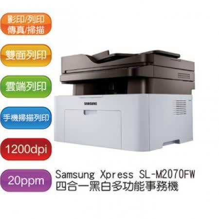 三星 Samsung SL-M2070FW 四合一黑白雷射多功能事務機 行動列印