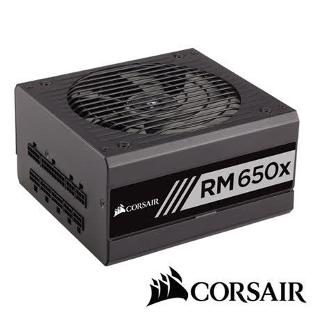 CORSAIR海盜船 RM650X 80Plus金牌 電源供應器