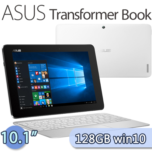 ASUS 華碩 Transformer Book  4G/128GB Win10 (T100HA) 10.1吋四核變形平板【含鍵盤+Office Mobile】