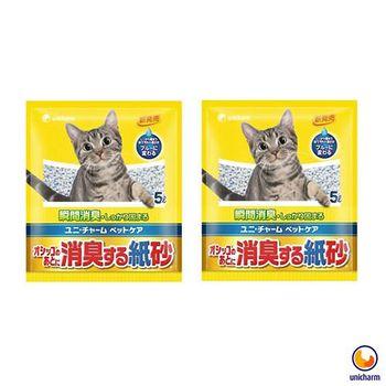 Unicharm 日本消臭大師 消臭紙砂 無香味 5L X 2包入