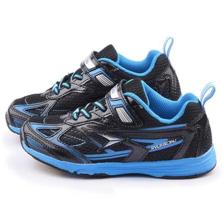 Achilles瞬足 大童 輕量機能運動鞋ESJJ1391-黑