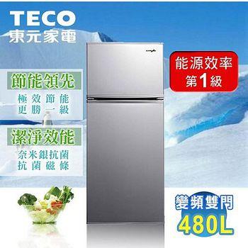 東元TECO 480L一級變頻雙門冰箱。晶鑽灰 /R4881XLH