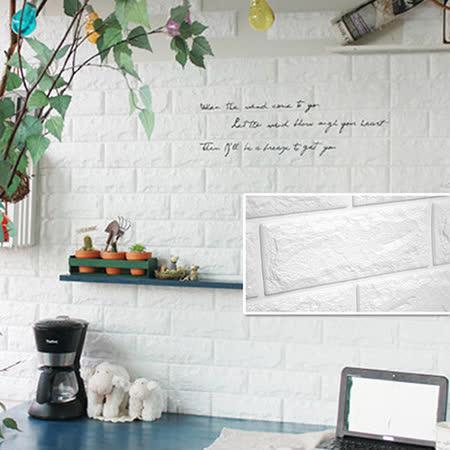韓國3D立體DIY仿磚紋壁貼/仿文化石壁貼-單片(象牙白)