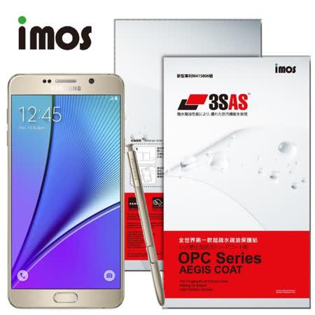 iMOS Samsung Note 5 3SAS疏油疏水 螢幕保護貼