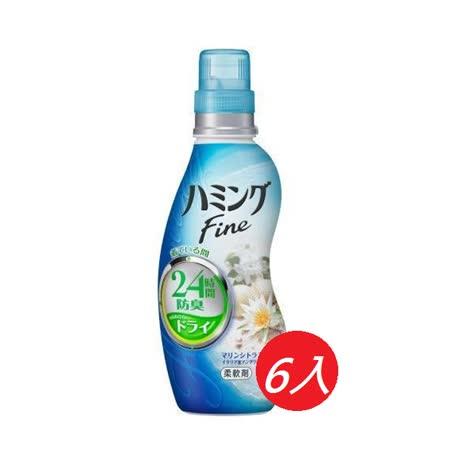 日本花王 Humming 衣物柔軟精-海洋柑橘香氛-570ml*6入