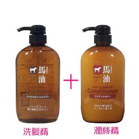 日本KUM熊野油脂馬油無矽靈洗髮精/潤髮乳600ml