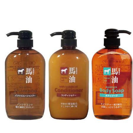 日本KUM熊野油脂馬油無矽靈洗髮精+潤髮乳+沐浴乳