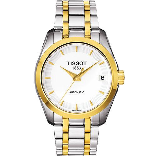 TISSOT Couturier Lady 優雅時尚機械腕錶(銀x金/32mm) T0352072201100