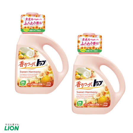 【LION日本獅王】香氛柔軟濃縮洗衣精900gx2