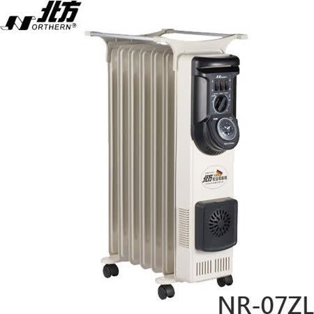 NORTHERN 德國北方 NR-07ZL 7片葉片式恆溫電暖器(加裝陶瓷熱風設計) 保固3年 公司貨