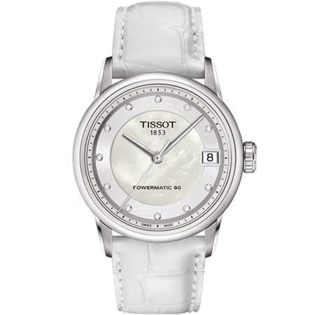 TISSOT LUXURY 奢華時尚真鑽機械女錶(珍珠貝/33mm) T0862071611600