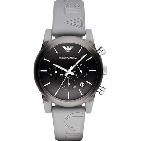 Emporio Armani Classic 時尚三眼計時腕錶-漸層x灰/41mm AR1063