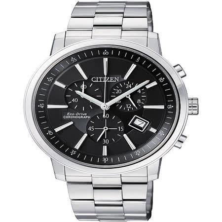 CITIZEN 光動能都會型男腕錶-黑/41mm AT0490-54E