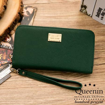 DF Queenin皮夾 - 文藝情懷簡約式單拉鍊長夾-綠色