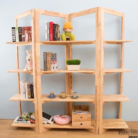 【諾雅度】原生實木屏風式書架